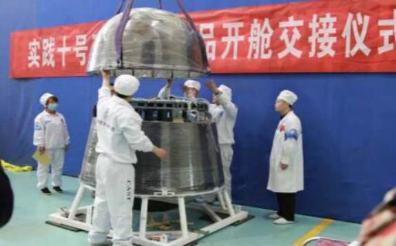 """天外飞来""""神奇客"""" 揭秘中国空间诱变育种研究新突破"""