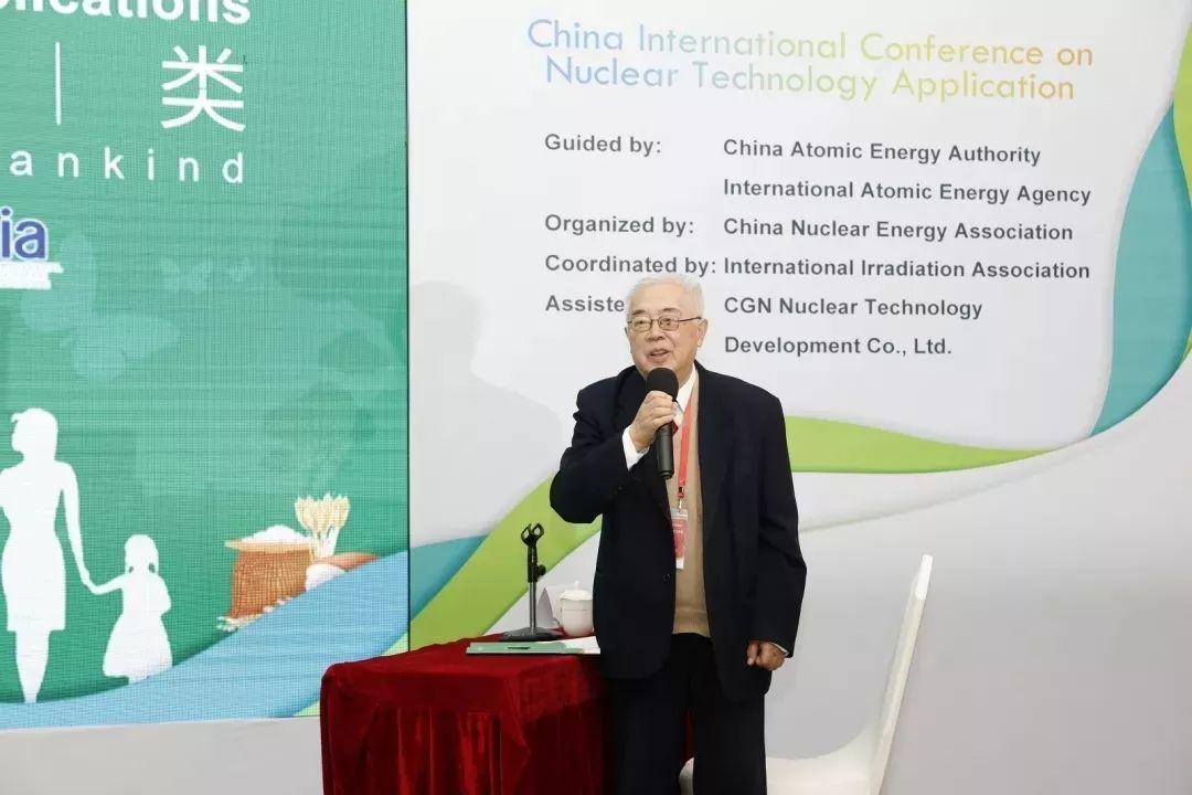王乃彦院士:中国民用核技术产业未来十几年将突破万亿规模
