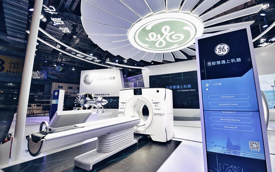 GE医疗携全球首个美国FDA认证的人工智能APEX CT参展进博会