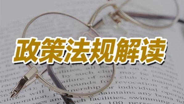 中华人民共和国民用核设施安全监督管理条例
