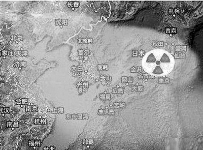 """""""核""""辐射无处不在?专家:不必担心 剂量不超不会影响健康"""
