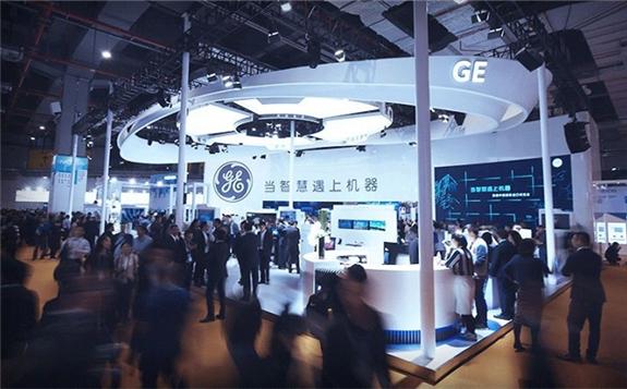 GE宣布参展首届中国国际进口博览会