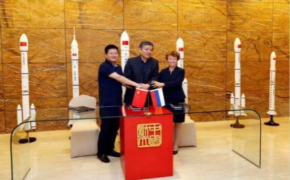 长城公司与俄罗斯签署同位素热源引进项目合同 为探月提供技术保障