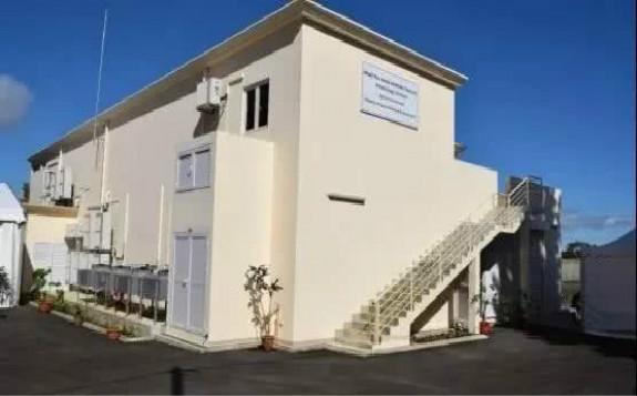 毛里求斯运用核技术对抗昆虫的新设施