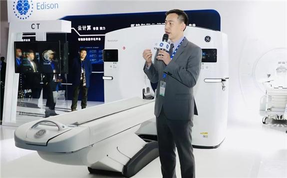 "GE医疗在CCR上发布全新一代数字化64排CT ""Revolution Maxima"""