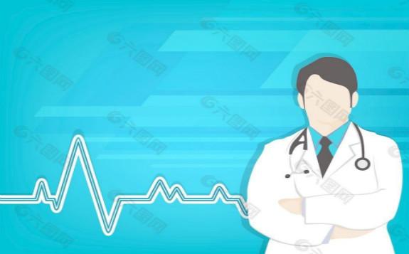 研讨医学领域核技术的应用发展