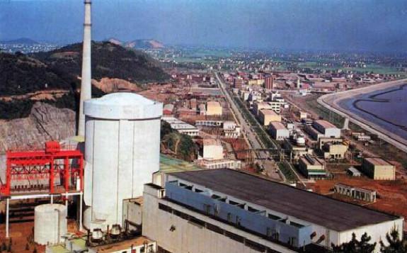 中日韩业界代表围绕核技术应用产业化展开交流