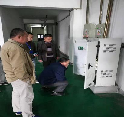 金核辐照公司开展安全生产标准化验收工作