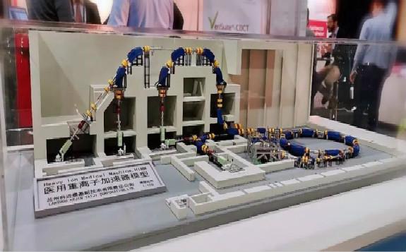 国产医用重离子加速器首次亮相国际粒子放疗合作组织年会
