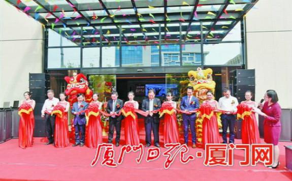 福建省首家电子束辐照加工企业在厦门同安开业