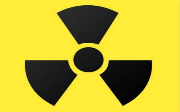 什么是放射性同位素?