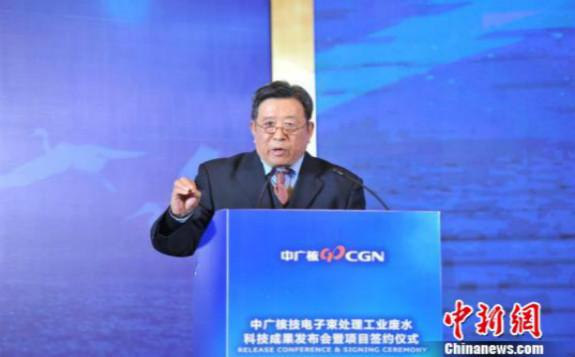 中国利用核技术处理工业废水取得突破