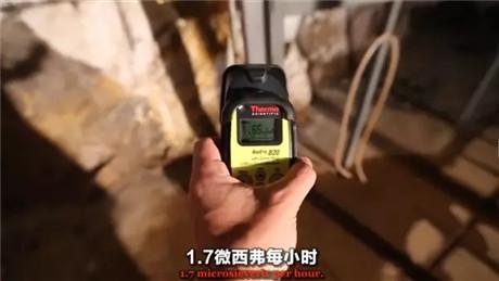 世界各地实测辐射值 看完要吓哭了