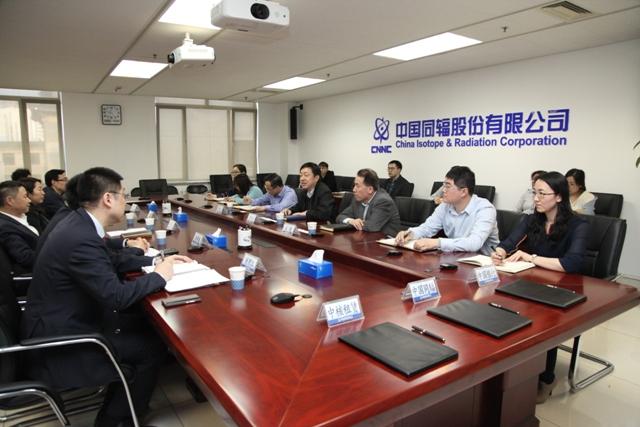 中国同辐、中核租赁、中国银行签署战略合作协议