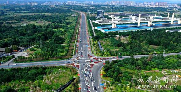 核技术应用产业项目 --夹江县核技术园区
