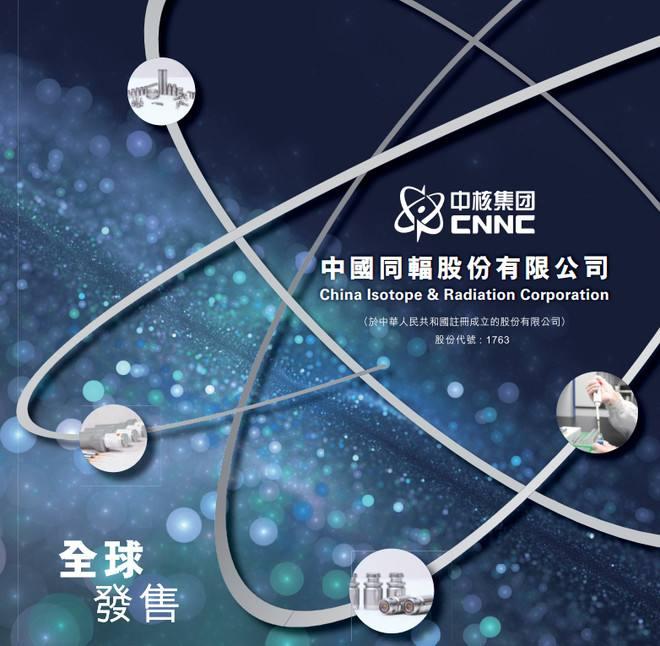 中核医疗装备项目落户东丽 打造高端医疗器械产业园