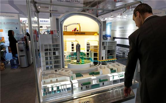 2018年中国核技术应用发展现状和市场趋势分析 中科院获得基金资助最多