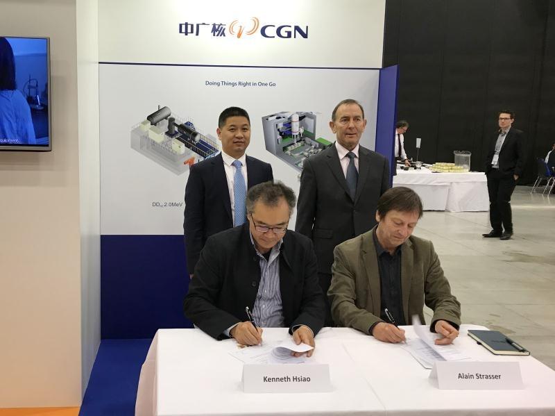 中广核与法国AERIAL公司签署民用非动力核技术合作谅解备忘录