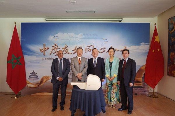 中国同辐摩洛哥伽玛刀项目交付启动仪式在马拉喀什举行