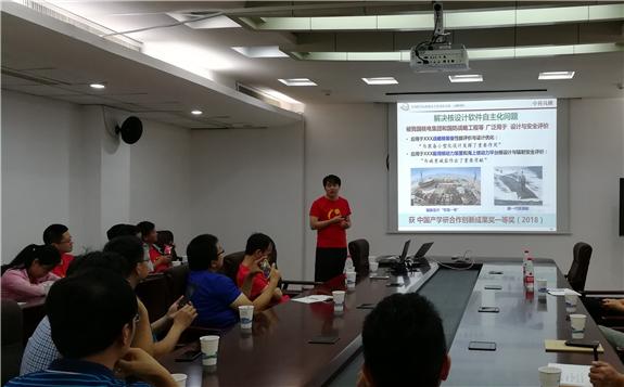 核安全所举办第二届辐射安全与防护国际培训班