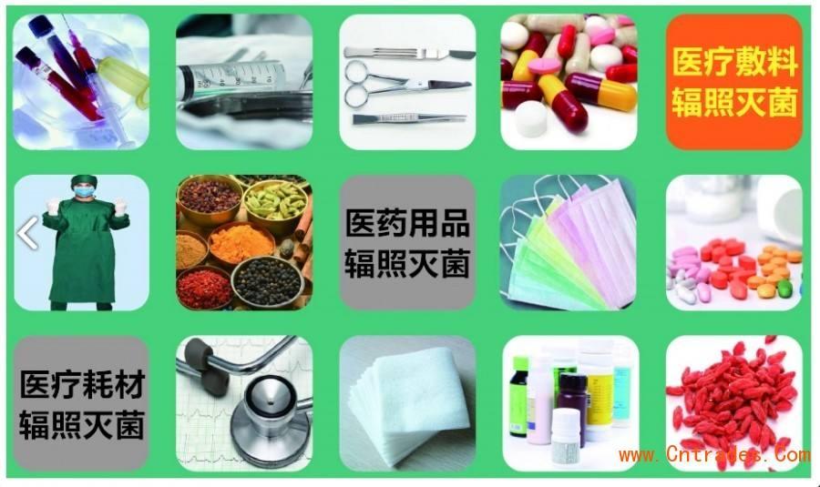 商品用电子束辐照养护的经济可行性分析