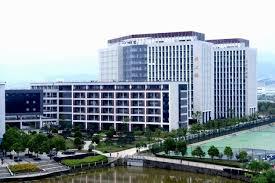 中核集团将在津投资建设中国核工业大学