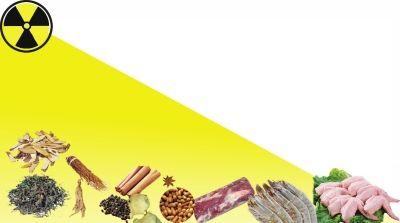 辐照食品在我国的市场前景将十分广阔