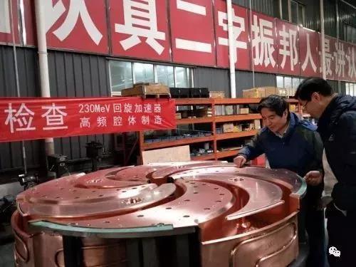 我国成功研制强流高压型加速器,能量最高的质子回旋加速器实现一器多用