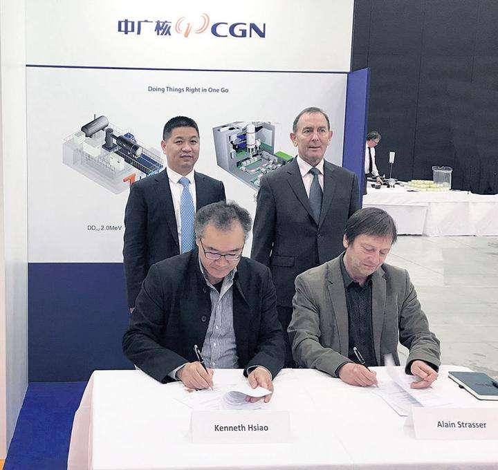 中法两国企业将开展民用非动力核技术合作