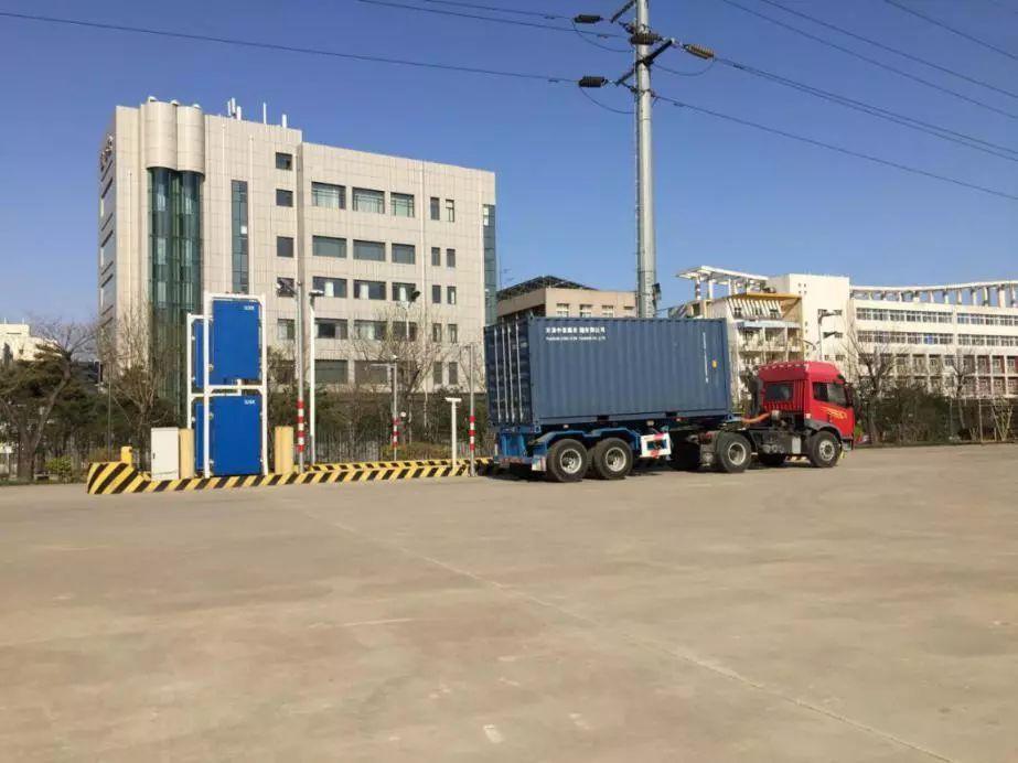 守护国门核与辐射安全——海关与出入境大型辐射探测设备检测技术研讨会在上海召开