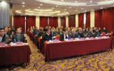 中国核学会船用核动力分会成立
