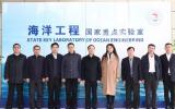 中国核动力船舶与海洋装备研究院举行理事会首次会议