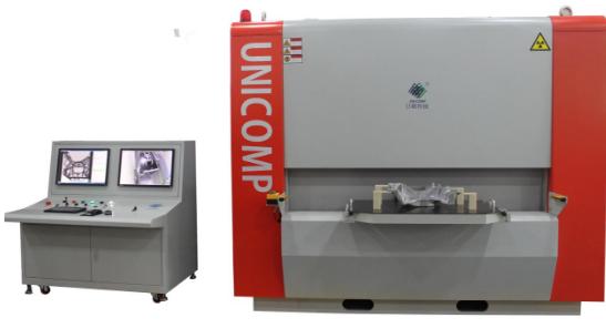 高效X射线无损检测技术助力突破铸造行业困境