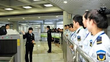 检测仪器助力地铁安检 保障居民出行安全