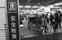 科技创新 筑牢跨境电商国门安全防线