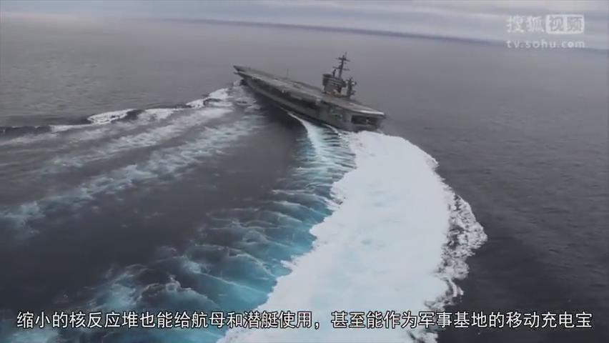 中国航母核动力指日可待,俄罗斯与中国联合钻研核技术