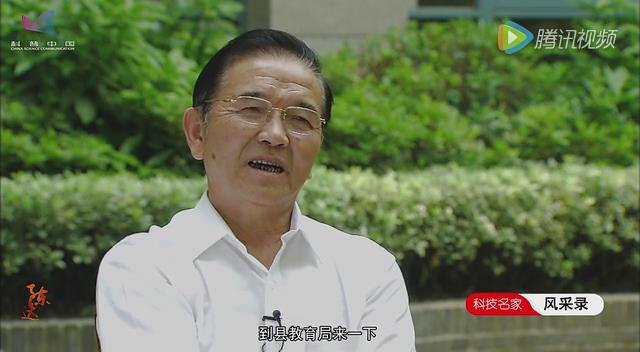 核技术的践行者——陈达(上)