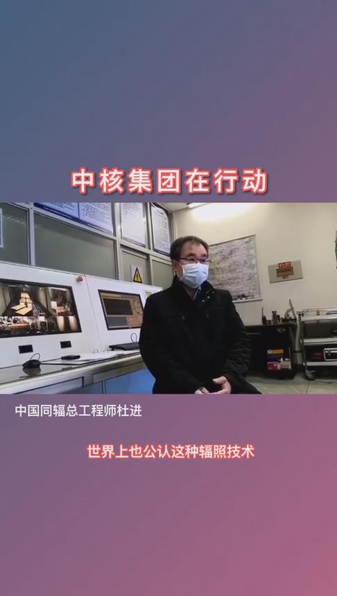 医用防护服辐照灭菌