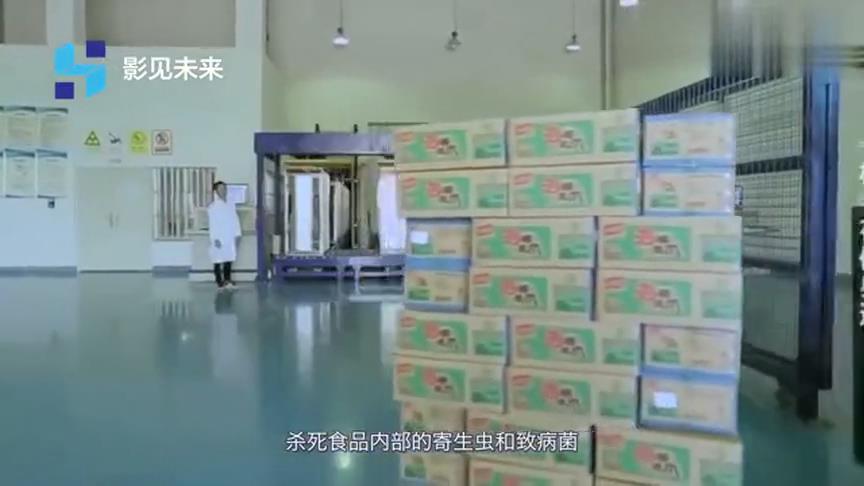 辐照技术在食品、医疗用品等产品灭菌处理的应用