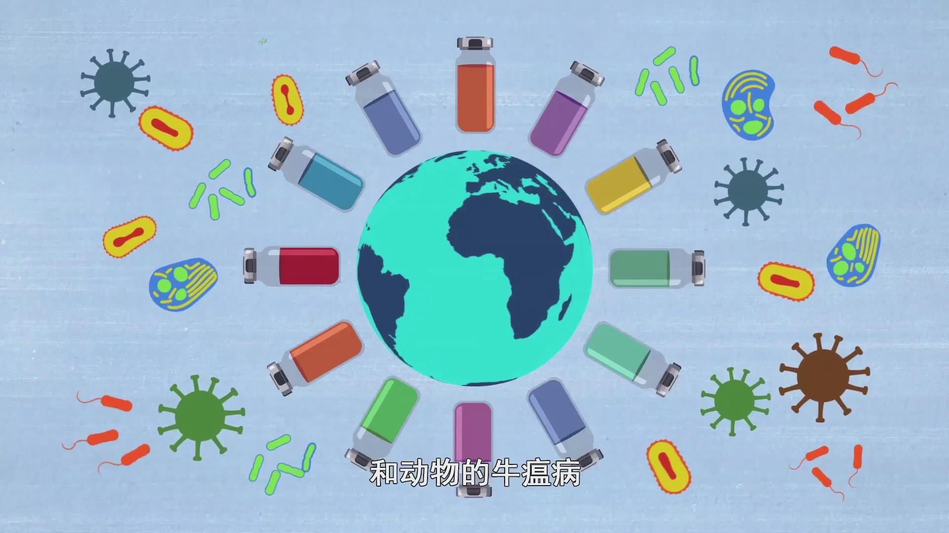 利用核科学扩大疫苗组合
