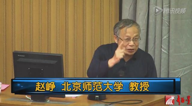 赵峥-从核物理的发展看科学研究1
