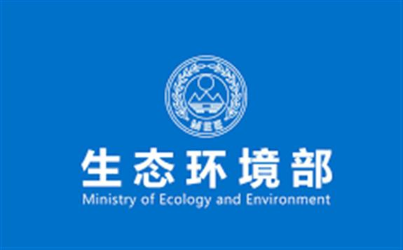 伴生放射性物料贮存及固体废物填埋辐射环境保护技术规范