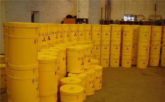 中核四0四新建放射性废物库工程获得建造许可证