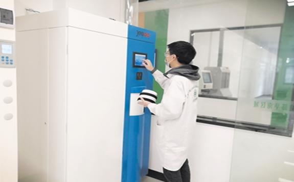 广东土壤监测:同位素实验室实现土壤诊断精准化