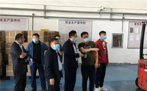 """长春市生态环境局深入核技术应用单位开展""""六稳六保""""服务"""