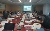 国际原子能机构2022-2023周期技术合作国家项目评审会在京召开