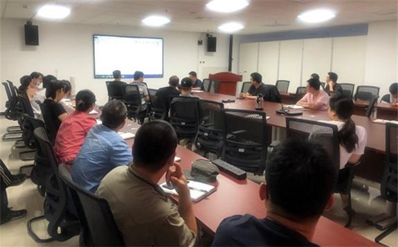 核技术应用研究中心党支部召开主题党日学习活动