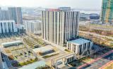 中核青岛科技园在青岛西海岸新区正式启用