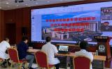 """积极推进""""核医学诊疗工作推进示范基地建设项目""""落地内蒙古赤峰学院附属医院"""