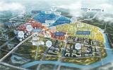 宁波质子医院项目列入宁波市重点发展项目